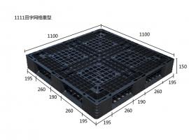 1111田字网格(重型)