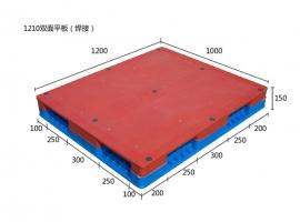 1210双面平板(焊接)