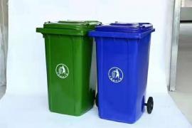 昆山垃圾桶
